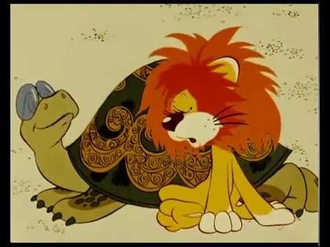 Как львенок и черепаха пели песню мультфильм скачать