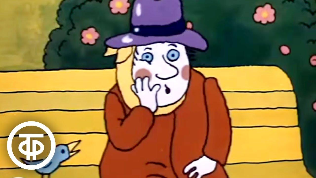 Великолепный Гоша. Мультфильмы для взрослых. Все серии (1981-85) Скачать